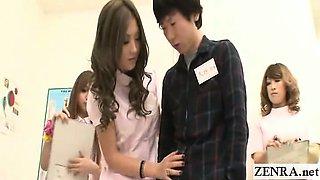 Subtitled CFNM Japanese nurses handjob blowjob measure
