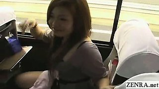 Subtitled Japanese AV star party bus lewd interviews